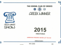 9.Greek winner 2015 www.goldonar.gr